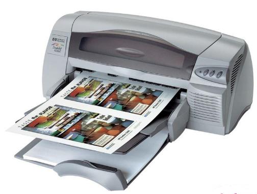 HP Deskjet 1220c Printer series Software