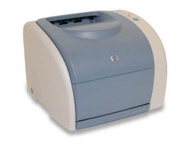 HP Color LaserJet 2500l Driver