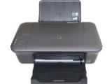 hp-deskjet-1050-300×237