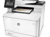 HP LaserJet Pro M477fdw Driver Download